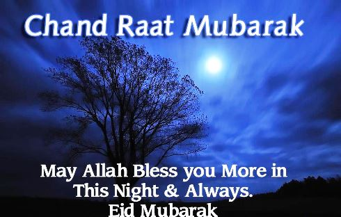 chand raat wishes 2020