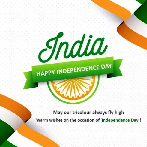 74th Independence Day India 2020