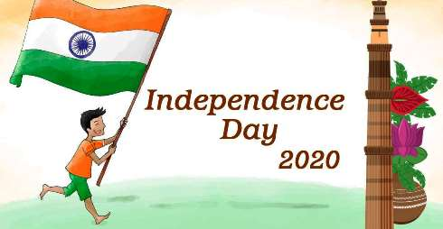 Why Do We Celebrate Independence Day In India 2020