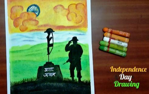 Independence Day Special Drawing 2021