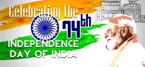 independence day status download 2020