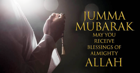 jumma mubarak blessed friday 2020